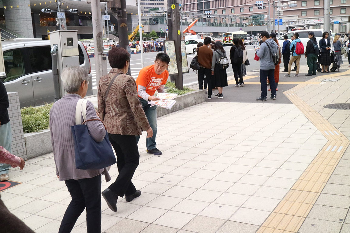 【オレンジリボン運動】2019年・全国一斉!オレンジリボン街頭啓発キャンペーン