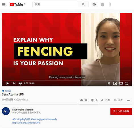 【東晟良】フェンサー東晟良選手の「World Fencing Day 2020」コメント動画が公開されました