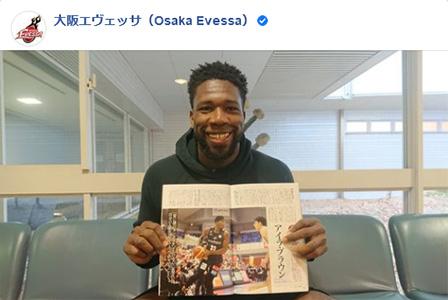 【大阪エヴェッサ】アイラ・ブラウン選手のインタビューが掲載されています