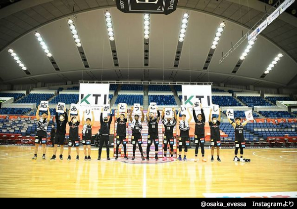 【大阪エヴェッサ】初のチャンピオンシップ出場権へ残り1勝となりました