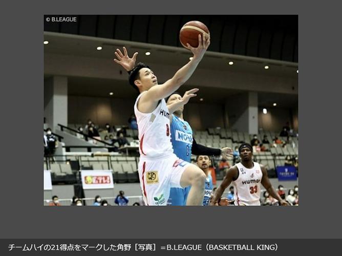 【大阪エヴェッサ】チーム初のチャンピオンシップ進出が決定しました