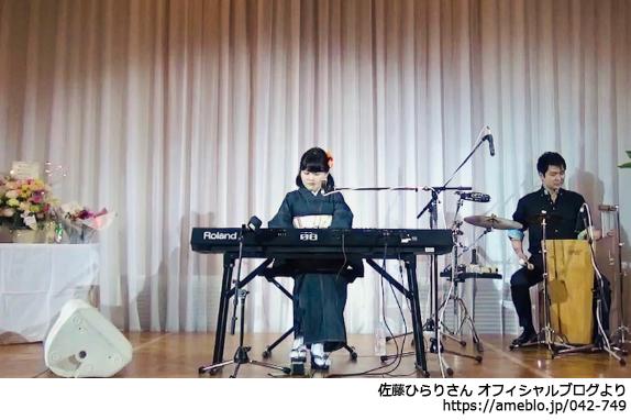【佐藤ひらり】20歳を祝うコンサートの模様が新潟日報に報じられました